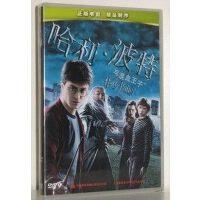 电影 哈利波特与混血王子 正版DVD D9