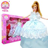 六一娃娃公主系列搪胶早教过家家儿童玩具S900643