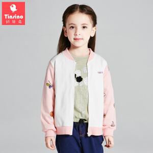 【1件3折价:50.7】纤丝鸟(TINSINO)女童外套儿童开衫上衣中大童春装