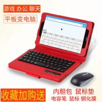 三星Tab A2 8.0英寸无线蓝牙键盘套SM-T380保护套t385C平板电脑套送鼠标外接