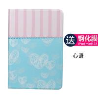 mini2保护套ipad迷你mini3平板1pad电脑7.9英寸mini4卡通a1432壳A1489 迷你1/2/3