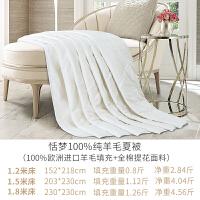 羊毛被子冬被1.8米被芯1.5米棉被�和�加厚保暖被�W生被褥
