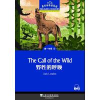 黑布林英语阅读:高一年级,1 野性的呼唤