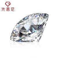 先恩尼裸钻 18K金戒指30分钻戒 结婚/订婚/求婚戒指定制 群镶钻石戒指