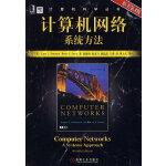 [二手旧书9成新]计算机网络系统方法 原书第4版,(美)彼得森(Peterson,L.L.),(美)戴维(Davie,