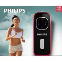 【支持礼品卡】飞利浦 sa1108 8G MP3播放器 运动跑步型无损音乐 便携随声听耳机