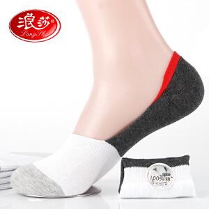 【6双装】浪莎隐形袜船袜男 短袜纯棉袜子男浅口夏季硅胶防滑超薄低帮薄款