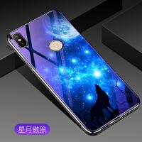 红米S2手机壳M1803E6E保护套M1803E6T蓝色玻璃redmi S2送钢化膜hongmi s
