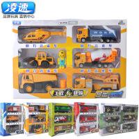 儿童玩具回力合金车模型套装仿真消防车工程车男孩新年礼品 满月周岁生日礼物六一圣诞节新年礼品