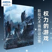 【现货】英文原版 权力的游戏1-8季官方设计手册  The Art of Game of Thrones 影视艺术画册设定集 冰与火之歌 精装收藏  龙妈逆袭之路 9780008354558