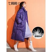 七格格冬季羽绒服女中长款2018新款韩版宽松加厚长过膝欧货鹅绒服