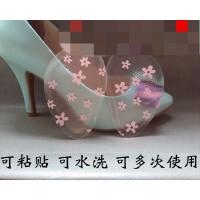 硅胶粘贴前掌垫加厚半码垫高跟鞋凉鞋防滑防掉跟前脚掌鞋垫女