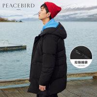 太平鸟男装2019冬季新款男士加厚外套中长款连帽保暖韩版羽绒服潮