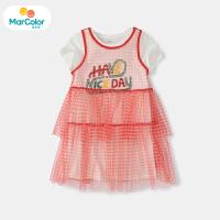 【1件2折】马卡乐童装22夏季新款女宝宝时尚个性T恤拼接网纱裙
