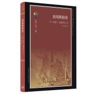 �W瑞斯提��[英]西蒙・戈德希��生活・�x��・新知三���店9787108060471【�o�n售后】