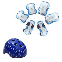 贵派仕 儿童轮滑护具滑板旱冰溜冰护具 自行车头盔套装滑冰护具