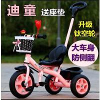 婴幼儿车 儿童三轮车 脚踏车 童车玩具 宝宝手推单车 1-2-3-4-5-6-7岁 儿童自行车