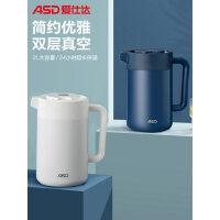 日本泰福高保温壶 不锈钢真空保温瓶 户外保温杯大容量水壶2.5L