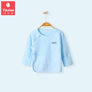 【1件3折价:26.7】纤丝鸟(TINSINO) 婴儿内衣新生儿系带纯棉和尚服半背衣上衣0-3月宝宝衣服