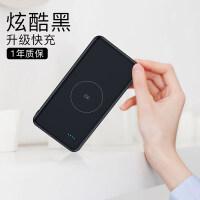 M20000无线充电宝磁吸式iPhoneX快充8P小巧便携创意10000毫安苹果X移动电源小米安