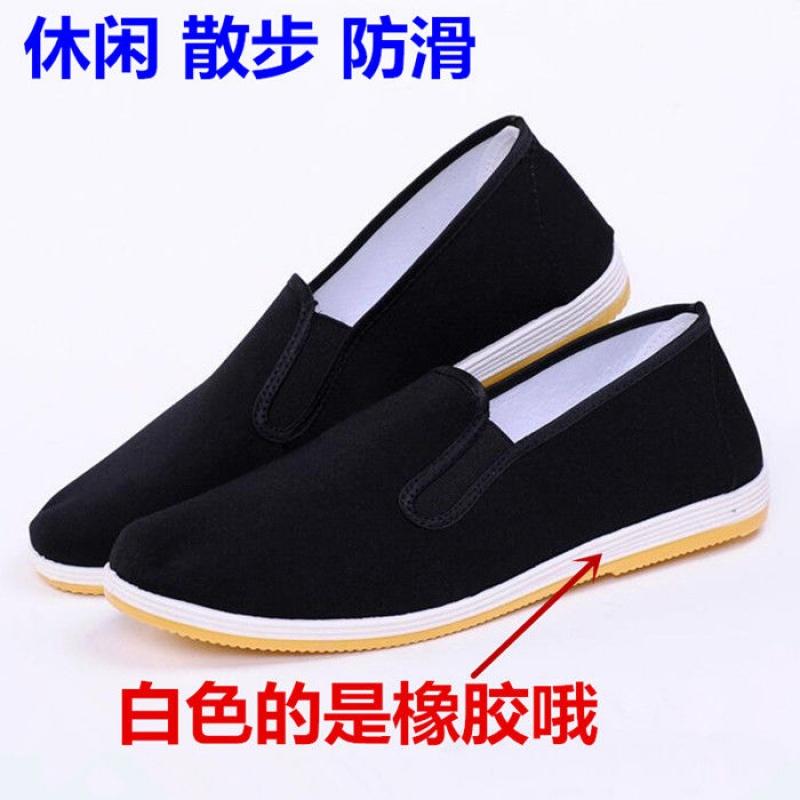 老北京布鞋男夏季防滑开车爸爸黑工作鞋男休闲军板鞋网鞋透气男鞋