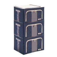 三件套收纳箱牛津布钢架整理箱储物箱