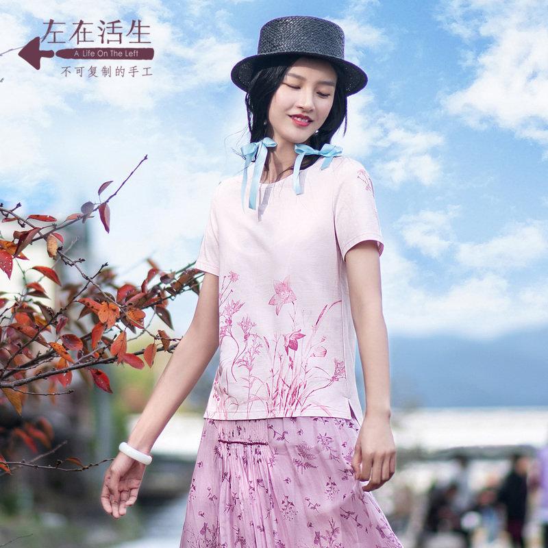 生活在左2019春夏季新款女装樱粉色休闲宽松t恤女百搭款短袖上衣