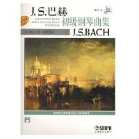巴赫初级钢琴曲集附CD 巴赫钢琴教材入门钢琴教程书籍