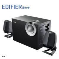 【支持礼品卡】Edifier/漫步者 R201T08台式电脑音箱2.1低音炮重低音音响 家用