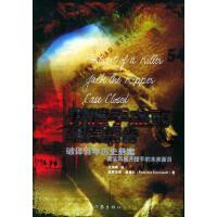 【二手旧书8成新】开膛手杰克结案报告 派翠西亚康薇尔 王瑞晖 9787506332880 作家出版 2005年版
