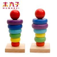 木制彩虹塔 儿童益智彩虹叠叠乐玩具 不倒翁 周岁生日圣诞节新年六一儿童节礼物