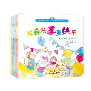 《做内心强大的自己―儿童情绪管理图画书(全六册)》  随书附赠:精美贴纸书1册(四册随机发)!