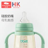 巴比象大宝宝PPSU耐摔新生婴儿奶瓶宽口径带吸管喝水硅胶正品