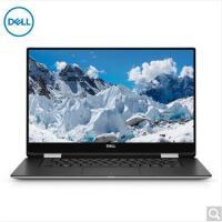戴尔(DELL)XPS 13-9350-R2508 13.3英寸笔记本电脑 (i5-6200U 4G 128G SSD