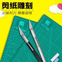 啄木鸟手工剪纸刻刀纸雕模型工具笔刻纸橡皮雕刻刀刀学生专用套装