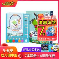 逻辑狗5-6岁(幼儿园中班-带6钮板)第三阶段儿童思维升级游戏系统 男孩女孩益智数学习早教机玩具卡