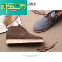 新品上市秋季潮鞋男士高帮鞋男鞋子韩版休闲鞋流行高帮板鞋马丁靴男式短靴 棕色B626-1 B626-1