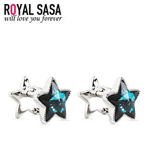 皇家莎莎耳钉耳饰 五角星星双面前后女仿水晶日韩国版气质首饰