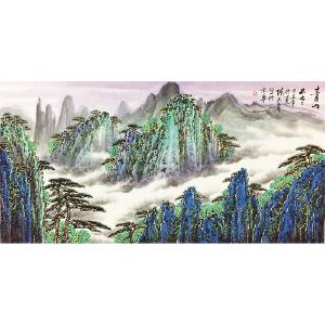 陈大章《青山》著名画家