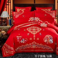 婚庆婚嫁四件套大红色全棉贡缎刺绣结婚礼用被套喜被子纯棉百子图 2.0m(6.6英尺)床 十件套/+配套枕芯/