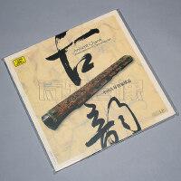 lp黑胶唱片 古琴演奏 古韵―中国古琴名家珍品 LP留声机唱片黑胶