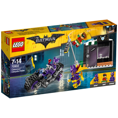 美国直邮 LEGO乐高 蝙蝠侠大电影系列70902猫女摩托车追击积木玩具 海外购