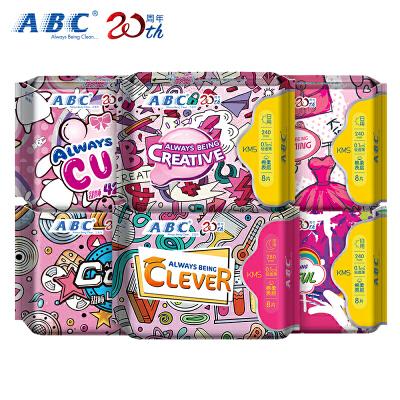 ABC亲柔立围0.1cm超薄透气棉柔日夜用卫生巾3包 共60片ABC活出健康美,领券立减50元