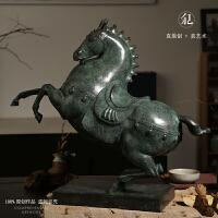 观余《千里之行》中式客厅纯铜马摆件老板办公室桌面高档