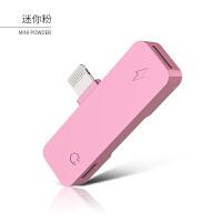 苹果耳机转接头折叠支架iPhonex转接器7/8/x/xs max充电听歌二合一分线器lightin