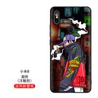 小米8手机壳屏幕指纹探索版小米6x硅胶全包保护软套小米8青春版/8se/6/5x/5s/5splus 小米8 潮男