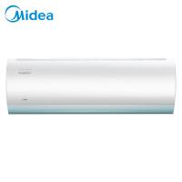 美的(Midea)极酷KFR-35GW/WXDN8A1@ 1级能效 变频 1.5匹 静音节能 速冷暖 智能家用挂机空调