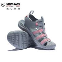 【顺丰包邮 乐享户外】诺诗兰沙滩鞋女士2020夏季新款户外轻便凉鞋拖鞋FS092023