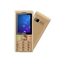 【礼品卡】百合BIHEE I5+ 双模 2.4英寸触屏手写移动电信双待双卡老人机大屏老人手机