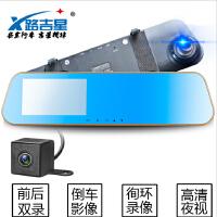 欧特莩 后视镜行车记录仪 双镜头广角夜视高清1080P倒车影像一体机